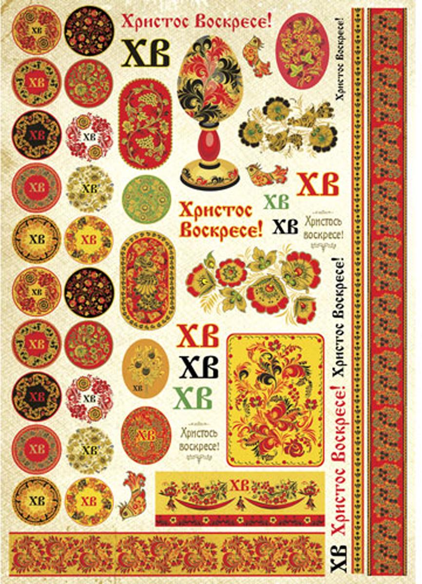 Рисовая бумага для декупажа Craft Premier, 28,2х38,4см, 25г/м, Пасха - русская2CP00450Плотность бумаги 25 г/м бумага, ПВХ