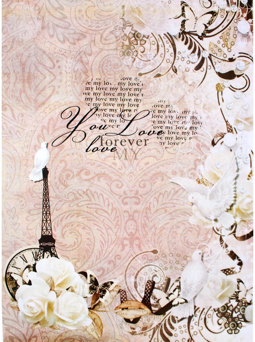 Декупажная карта Freedecor Романтика в Париже, А4, 70 гр./м.кв. Dk 3094685686_3094романтикавПарижеДекупажная карта - оригинальная специальная бумага с нанесенным рисунком для использования в технике декупажа. Интересные мотивы, изображенные на бумаге, сделают процесс рукоделия занятным.