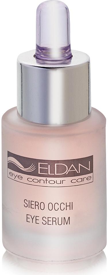 ELDAN cosmetics Сыворотка для глазного контура Le Prestige, 15 млELD-20Сыворотка глубоко увлажяет сухую и тонкую кожу, улучшает микроциркуляцию и обеспечивает антиоксидантную защиту. Обладает выраженным противоотечным эффектом, постепенно осветляет темные круги. В результате применения кожа вокруг глаз становится упругой, разглаживаются мелкие морщинки.