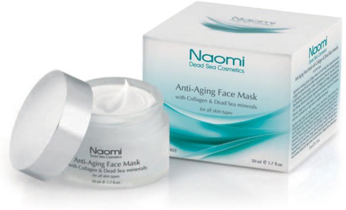 Naomi Антивозрастная маска для лица с коллагеном для всех типов кожи, 50 мл