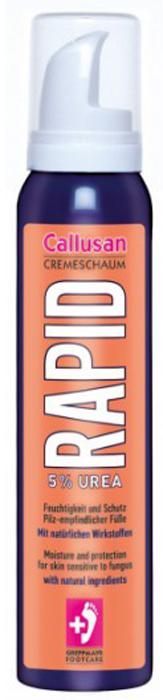 Gehwol Callusan Rapid - Пенка-защита от грибка Каллюзан Рапид для ног 125 мл gehwol подушка под пальцы ног большая правая gehwol hammerzehen polster rechts 1 27503 1шт