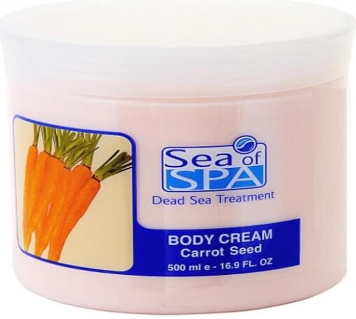 Sea of Spa Крем Морковный универсальный, 500 мл sea of spa крем для рук восстанавливающий с маслом авокадо и алое вера 100 мл