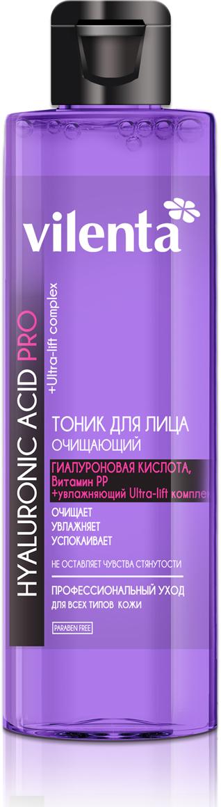 Vilenta Тоник для лица Очищающий Hyaluronic Acid Pro, 200 мл
