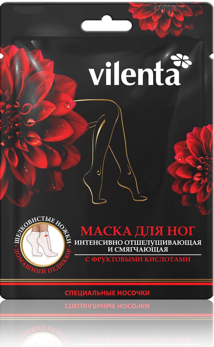Vilenta Маска для ног с фруктовыми кислотами Шелковистые ножки домашний педикюр, 40 мл вилента маска для ног шелковистые ножки 1