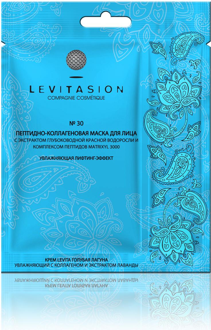 Levitasion № 30 Пептидно-коллагеновая маска с коллагеном и экстрактом Лаванды, 42 мл levitasion 32 маска для л ш пептидно коллагеновая маска с экстрактом черники медом 42 мл