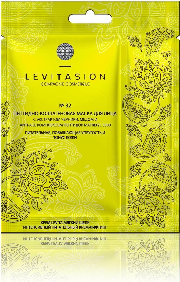 Levitasion № 32 Маска для л/ш Пептидно-коллагеновая маска с экстрактом Черники, Медом, 42 мл levitasion 32 маска для л ш пептидно коллагеновая маска с экстрактом черники медом 42 мл