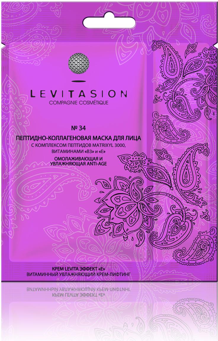 Levitasion № 34 Маска для л/ш Пептидно-коллагеновая маска , 42 мл levitasion 32 маска для л ш пептидно коллагеновая маска с экстрактом черники медом 42 мл