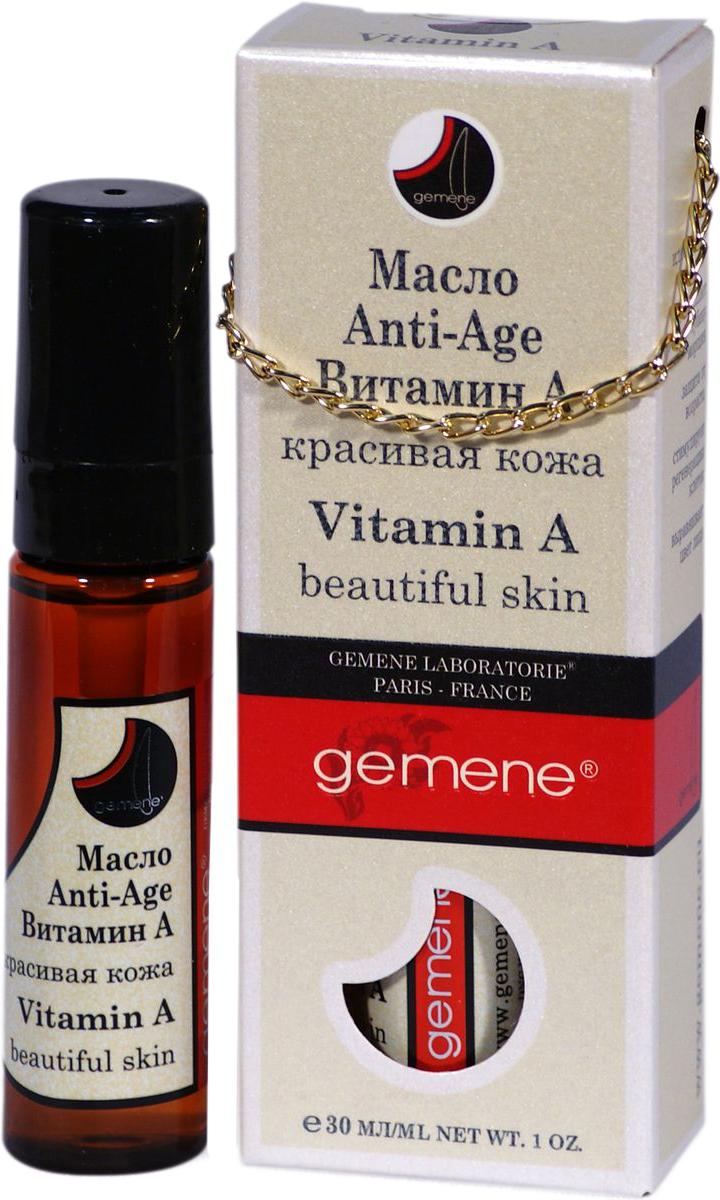 Gemene Anti-Age масло Витамин A, 30 мл, помпа8906015080490Уменьшает глубину морщин,стимулирует регенерацию клеток, выравнивает цвет лица, хорошо проникает в кожу, помогая росту новых клеток и замедляя старение.Увеличивает собственный синтез коллагена. Защита и здоровое сияние кожи, к которой возвращается молодость и упругость.