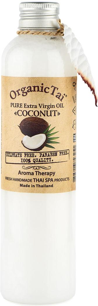 OrganicTai Чистое базовое масло КОКОСА холодного отжима, 260 мл8858816743251РУЧНАЯ РАБОТА. ТАЙСКИЙ SPA. АРОМАТЕРАПИЯ. Мастера тайского массажа применяют это масло с давних времен. Идеально подходит для основного ухода за кожей, волосами и для массажа. Волосы укрепляет и питает, придавая им естественный блеск и шелковистость. Служит отличным закрепляющим средством для окрашенных волос, является активным антиоксидантом, предотвращающим преждевременное старение кожи. КОКОСОВОЕ масло — это природный УФ-фильтр, защищает кожу и волосы от интенсивного ультрафиолетового излучения, позволяет избежать солнечных ожогов и получить равномерный красивый загар на долгое время. Массаж способствует более активному проникновению незаменимых полиненасыщенных жирных кислот КОКОСОВОГО МАСЛА в глубокие слои кожи, усиливая его питательные, защитные и омолаживающие свойства. Регулярное применение этого масла с легким приятным тропическим ароматом свежеразломленного кокоса подарит Вашей коже сияние молодостью и красотой. AromaTherapy FRESH HANDMADE THAI SPA PRODUCTS. SULPHATE FREE. PARABEN FREE. 100% QUALITY.