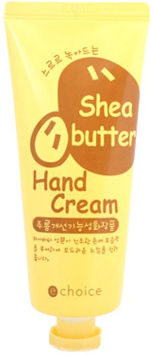 From Nature Крем для рук с маслом Ши Echoice, 60 г8803348019794Интенсивный увлажняющий крем для рук специально разработан для холодного времени года. Крем содержит ценное масло Ши, которое смягчает и разглаживает огрубевшую кожу рук, склонную к шелушению. Являясь активным ингредиентом крема для рук, масло Ши помогает защитить кожу от неблагоприятных климатических условий, способствуя предотвращению образования морщин. Крем насыщен минеральными питательными веществами. Обладает приятным запахом, легко наносится и быстро впитывается. Масло Ши смягчает и разглаживает огрубевшую кожу рук, склонную к шелушению.Как ухаживать за ногтями: советы эксперта. Статья OZON Гид