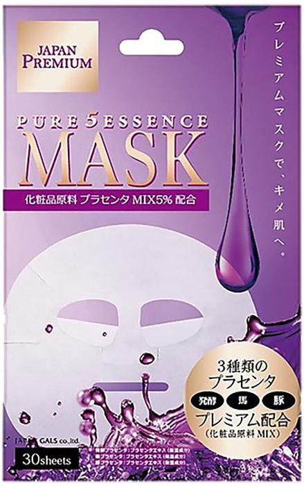Japan Gals Premium Маска для лица c тремя видами плаценты, 30 шт1002Премиальные маски от JAPAN GALS с тремя видами плаценты созданы для совершенногоухода за вашей кожей. Основными высококачественными компонентами масок являются 3вида плаценты и 7 растительных экстрактов: алоэ, лаванды, камнеломки, хлореллы, кудзу,гамамелиса и сои. Все компоненты подбирались особенно тщательно, а органическийхлопок, из которого созданы маски, естественно и мягко заботится о лице. Маскиподходят для всех типов кожи. Чтобы ваша кожа сияла здоровьем, потребуется всего 5-10 минут в день для ухода за ней.Маски очень просты в применении, а после их использования лицо не требуетдополнительного умывания. Благодаря плотному прилеганию к лицу, состав, которымпропитана маска, проникает глубоко в кожу, успокаивая и увлажняя ее изнутри. Так же умаски имеются специальные кармашки для проработки зоны в области глаз. Ферментированная плацента - высококонцентрированная вытяжка из плаценты путемферментации. Экстракт плаценты - уникальный природный комплекс, содержащий белки,нуклеиновые кислоты, полисахариды, липиды, ферменты, аминокислоты, ненасыщенныежирные кислоты, витамины и микроэлементы.Каждый из трех видов плаценты обладает своими уникальными особенностями и решаетконкретные проблемы кожи: нормализует жировой баланс кожи, борется с акне,выравнивает цвет и тон кожи, восстанавливает упругость, борется с негативнымвоздействием окружающей среды, что особенно важно для жителей современногомегаполиса. Экстракт алоэ - обладает множеством полезных свойств, например:увлажнение и питание, восстановление и защита, очищение и нормализация обменныхпроцессов, без которых уход за кожей был бы просто невозможен. Экстракт хлореллы(пресноводная зеленая водоросль) может служить ценным источником белка, посколькусама водоросль состоит из него на 60%. Содержит более 20 витаминов и микроэлементов(витамин В12, бета-каротин, железо, цинк, фосфор, калий, серу, медь, кобальт, йод,кальций, магний, марганец и т.д). Экстракт