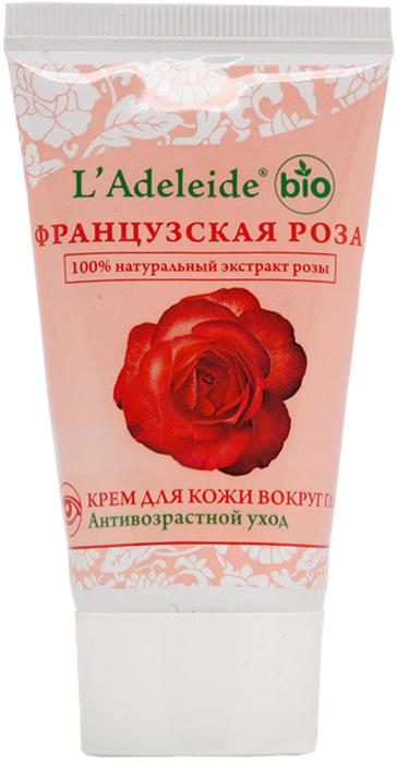 LAdeleide Крем для кожи вокруг глаз Французская роза Антивозрастной, 50 млКС-331Французская роза – это линия компании L'Adeleide на основе натурального экстракта французской розы, волшебным эффектом которого пользуются многие столетия жительницы Cредиземноморья. Французская роза известна своим регенерирующим и омолаживающим эффектом. Благодаря последним технологиям, L'Adeleide смог передать сильный эффект экстракта розы.Кожа вокруг глаз – самая тонкая и чувствительная кожа лица. Поэтому L'Adeleide подготовил особый уход для этой зоны. Крем для кожи вокруг глаз Французская роза содержит повышенную концентрацию активных веществ, интенсивно питает благодаря экстракту розы и экстракту ромашки. За увлажнение отвечает натуральный комплекс Аквадерм.