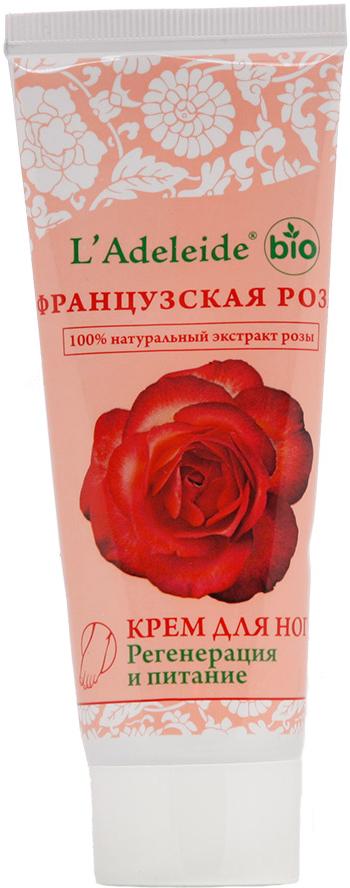 LAdeleide Крем для ног Французская роза Антивозрастной, 75 млКС-321Французская роза – это линия компании L'Adeleide на основе натурального экстракта французской розы, волшебным эффектом которого пользуются многие столетия жительницы Cредиземноморья. Французская роза известна своим регенерирующим и омолаживающим эффектом. Благодаря последним технологиям, L'Adeleide смог передать сильный эффект экстракта.Косметический крем для ног Французская роза оказывает сильное питающее и регенерирующее действие. Снимает усталость и возвращает ногам комфорт после тяжелого дня.Как ухаживать за ногтями: советы эксперта. Статья OZON Гид