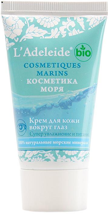 L'Adeleide Крем для кожи вокруг глаз Косметика моря Увлажнение и питание, 50 мл профессиональная косметика крем для глаз