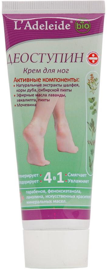 LAdeleide Крем для ног Деоступин, 75 млКС-751Крем для ног с дезодорирующим эффектом.Косметический крем для ног Деоступин - идеальное средство для ухода за сухой, потрескавшейся кожей ног. Быстро впитывается, эффективно смягчает, глубоко питает и увлажняет. Придает коже гладкость, упругость и эластичность. Активные компоненты:Натуральные экстракты шалфея, коры дуба, сибирской пихты.Эфирные масла лаванды, эвкалипта, пихты.Как ухаживать за ногтями: советы эксперта. Статья OZON Гид