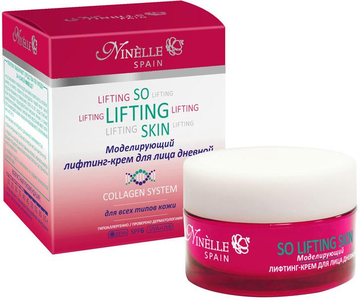 So Lifting Skin Моделирующий лифтинг-крем для лица дневной, 50 мл1121N10831Эффективный крем с коллагеном моментального действия гарантирует мощное антивозрастное действие - уменьшает морщины, стимулирует регенерацию клеток и усиливает синтез коллагена, а также сокращает потерю влаги, уменьшение эластичности и ликвидирует повреждения кожи. Применение: Наносить утром на предварительно очищенную кожу лица, шеи и декольте. Комфортный по текстуре крем легко впитывается, не оставляя жирного блеска. Идеально подходит в качестве основы под макияж.