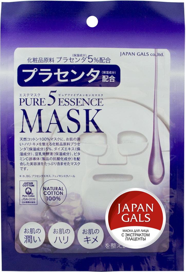 Japan Gals Маска для лица с плацентой Pure 5 Essential 1 шт japan gals маска для лица с коллагеном pure 5 essence 1шт