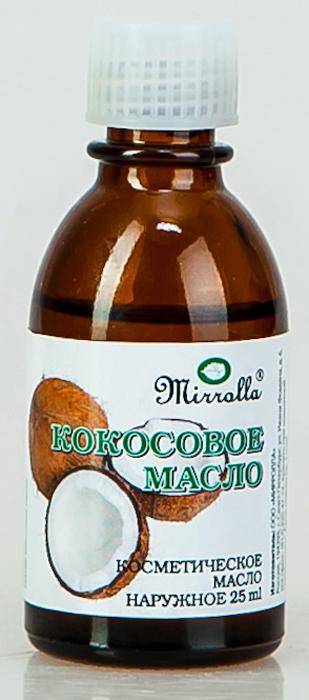 Масло кокоса Mirrolla, косметическое, 25 мл4650001791481Масло кокоса Mirrolla - увлажняет, питает и смягчает кожу; защищает кожу от разрушительныхвнешних факторов; способствует ровному и красивому загару; сохраняет ногти здоровыми; питаетволосы; замедляет образование морщинок. Уважаемые клиенты!Обращаем ваше внимание на возможные изменения в дизайне упаковки. Качественныехарактеристики товара остаются неизменными. Поставка осуществляется в зависимости отналичия на складе.