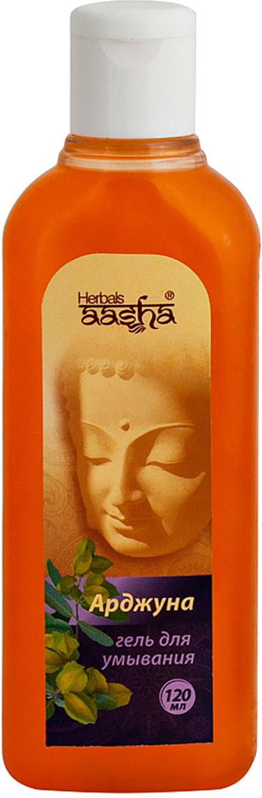 Aasha Herbals Гель для умывания Арджуна, 120 мл aasha herbals аюрведичесая краска для волос вишневое вино 100 г