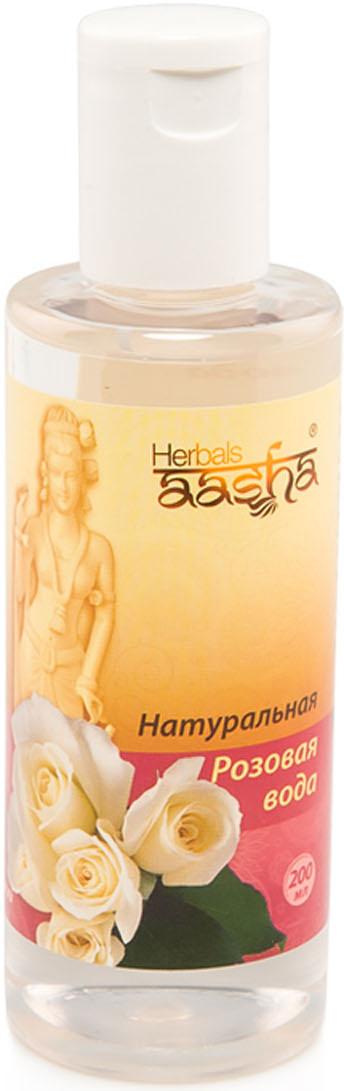 Aasha Herbals Натуральная Розовая вода, 200 мл841028004898Тонизирует и дает ощущение свежести. Обладает выраженным охлаждающим действием, успокаивает кожу. Снимает отечность, устраняет «мешки» и темные круги под глазами. Можно применять как основу для косметических масок. Для любого типа кожи