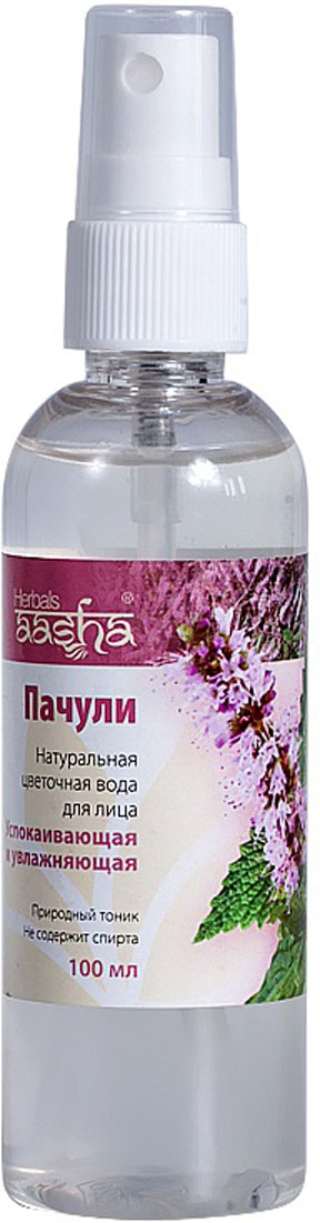 Aasha Herbals Цветочная вода для лица Пачули, 100 мл841028006533Увлажняет и успокаивает кожу лица и шеи, снимает раздражения. Обладает насыщенным сладковатым ароматом. Подходит для снятия макияжа. Рекомендуется для любого типа кожи