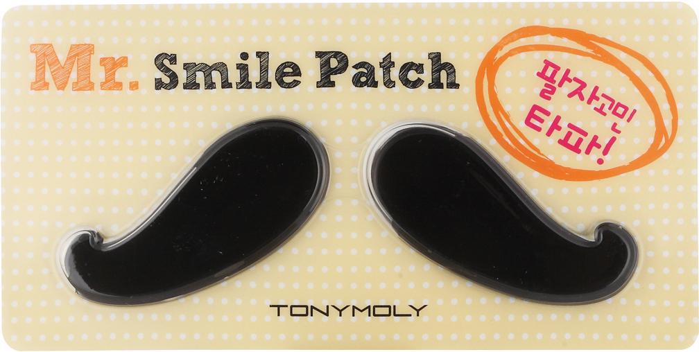 TonyMoly Пластыри против морщин в носогубной области Mr. Smile Patch, 10 грSS05018100Гидрогелевые патчи для сглаживания носогубных мимических складок. При нанесении патчей на лицо гидрогель под действием температуры тела постепенно тает, активные вещества, входящие в их состав, впитываются проникая в самые глубокие слои кожи, благодаря этому патчи намного эффективнее масок из нетканых материалов. Данное средство оказывает три основных действия: интенсивное омоложение, увлажнение, питание кожи. Патчи имеют в составе 95% омолаживающих ингредиентов, которые способствуют уменьшению глубины морщин в носогубной области и разглаживанию кожи. В составе также интенсивно питающие и увлажняющие компоненты, такие как экстракты черники, черной сои, гидролизованый коллаген. Данные компоненты мягко воздействуют на кожу, увлажняя и разглаживая её. Используя данное средство регулярно, можно чаще улыбаться, не опасаясь появления новых морщин в области губ. Марка Tony Moly чаще всего размещает на упаковке (внизу или наверху на спайке двух сторон упаковки, на дне банки, на тубе сбоку) дату изготовления в формате: год/месяц/дата.