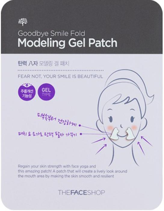 The Face Shop Маска от носогубных складок Modeling Gel Patch, 2х3,6 гУТ000001680Первые морщины в области рта могут появиться даже в юном возрасте, так как такие морщины относятся к мимическим, то есть возникают не как следствие старения кожи. Чаще всего они появляются у женщин с активной мимикой, не избежать встречи с ними любительницам посмеяться. The Face Shop создал маску для области вокруг рта. Благодаря специальной гимнастики для зоны улыбок Face Yoga и этому патчу, кожа подтянется. А входящий в состав экстракт граната и аденозин помогут ей быстрее обновиться, выглядеть более гладкой, ровной и отдохнувшей. Перед нанесением патча, рекомендуется сделать гимнастику зоны улыбки.