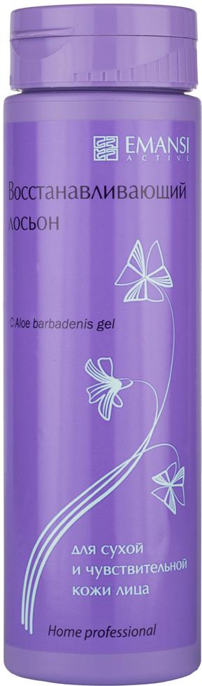 Emansi Восстанавливающий лосьон c Aloe barbadensis gel для сухой и чувствительной кожи лица Emansi active, 150 мл2137Три стабилизатора увлажнения:Витамин В3* (ниацинамид) восстанавливает структурную и функциональную целостность рогового слоя, принципиально важный фактор для сухой и чувствительной кожиАлоэ-вера гель** — источник веществ, удерживающих воду в роговом слое по естественному механизму увлажненияВитамин В9*** и В3* активируют образование веществ натурального увлажняющего фактора Два фактора очищения:Сапонины конского каштана****Eco-солюбилизатор кокоил пролин***** (сертификат COSMO) Два стабилизатора антиоксидантного статуса:Витамины В9*** и В3*, экстракты эхинацеи и центеллы после УФ излучения снижают действие свободных радикалов Дополнительно лосьон:предотвращает пожелтение кожи* и снижает чувствительность к аллергенам*** Результат: кожа чистая, мягкая, увлажненная, гладкая, в тонусе Действие клинически доказано компанией: *DSM, Швейцария **Mexi Aloe Laboratorios, Южная Корея ***BioSpectrum, Южная Корея ****Indena, Италия *****Sinerga, Италия