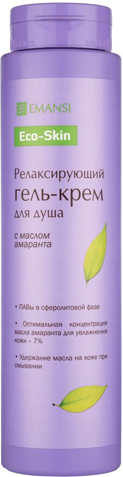 Emansi Релаксирующий гель-крем с маслом амаранта для душа Eco-skin, 250 мл2281 ПАВы в сферолитовой фазе обеспечивают чистоту кожи. Сферолитовая фаза ПАВ — это специально стуктурированная система ПАВ (без натрий лаурет сульфата), позволяющая включать оптимальные концентрации растительных масел для питания и увлажнения* кожи тела — 7%, в отличие от обычных структур, способных включать только 0,5%, и очень важно — удерживать введенные масла на коже !Введенное в сферолитовую фазу ПАВ масло амаранта обеспечивает укрепление структуры кожи и как следствие — ее увлажнение. *Rhodia, Франция Результат: комфорт и благополучие кожи, потому что мы выполнили почти все требования Вашей кожи, не нарушая ее законов, которые эволюционно запрограммировала природа.