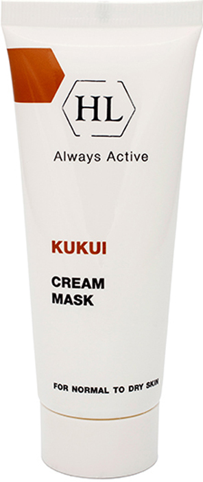 Holy Land Питательная маска Kukui Cream Mask For Dry Skin 70 мл holy land whitening cream купить
