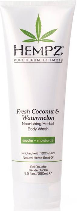 Hempz Гель для душа Кокос и Арбуз Fresh Coconut and Watermelon Herbal Body Wash 250 мл недорого