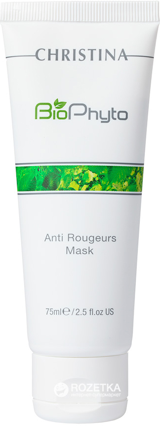 Christina Противокуперозная маска Bio Phyto Anti Rougeurs Mask - 75 мл цены онлайн