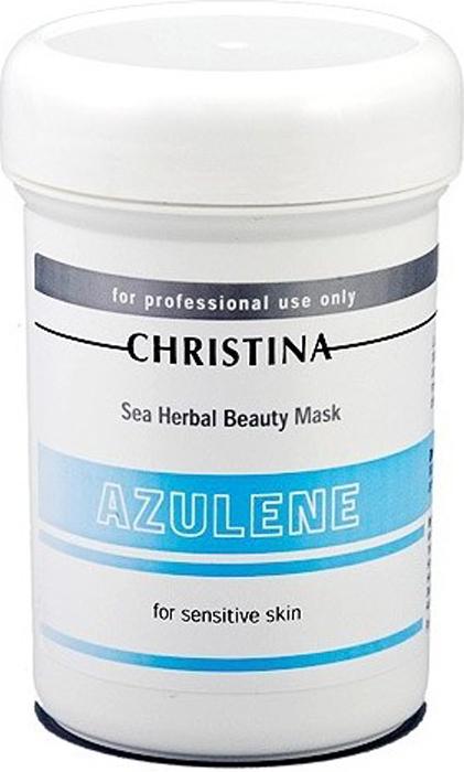 Christina Азуленовая маска красоты для чувствительной кожи Sea Herbal Beauty Mask Azulene 250 млМ-14Азуленовая маска красоты для чувствительной кожи Christina Sea Herbal Beauty Mask Azulene. Насладитесь необыкновенной нежностью этой кремообразной маски! Обогащенная успокаивающими растительными ингредиентами, включая добываемый из оливы сквален, ромашку, азулен и масло шиповника, маска увлажняет чувствительную кожу, повышает ее тонус и обеспечивает постоянный питательный эффект.
