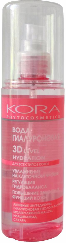 KORA Гиалуроновая вода, 125 мл1125Оказывает мгновенное и длительное увлажняющее и восстанавливающее действия, создавая на коже трехмерную вуаль из молекул гиалуроновой кислоты (ГК) с различной молекулярной массой. Высокомолекулярная ГК мгновенно увлажняет поверхность кожи, препятствует потере влаги, сохраняет барьерную функцию эпидермиса. Молекулы низко-и сверхнизкомолекулярной ГК способны достигать глубоких слоев эпидермиса и дермы, где выполняют роль регуляторов и стимуляторов процессов синтеза церамидов и компонентов внеклеточного матрикса. Ниацинамид и сахара усиливают увлажняющий эффект, восстанавливая кожу после УФ- облучения. Рекомендуется для ухода за кожей любого типа и возраста. Идеально для сухой и зрелой кожи.