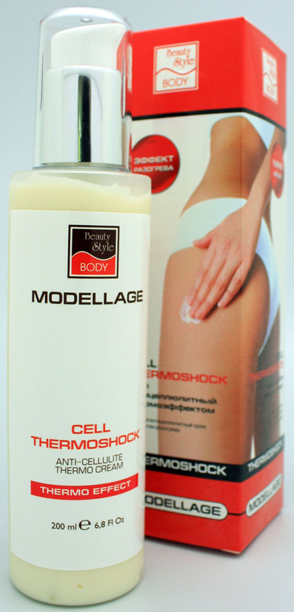 Beauty Style Антицеллюлитный крем «CELL THERMOSHOCK» Modellage