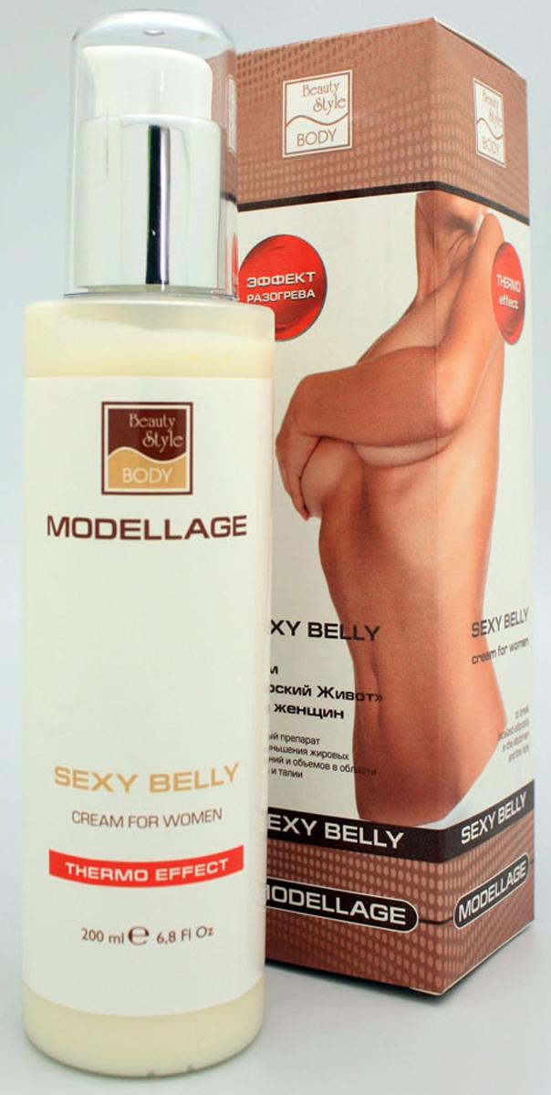 Beauty Style Крем c фосфатидилхолином для женщин Плоский живот Modellage4501815Стволовые клетки экстракта яблони способствуют регенерации кожи, улучшают ее тонус, предотвращают появление растяжек при активном похудении.•Масла жожоба и ши (карите) превосходно питают и восстанавливают кожу, способствуют поддержанию уровня влаги в эпидермальном слое.•Комплекс липолитиков, в состав которого входит кофеин, экстракт ананаса, экстракты фукуса, усиливает действие фосфатидилхолина и гарантирует выраженный стойкий эффект похудения.•Конский каштан нормализует деятельность сосудов, помогая улучшить кровообращение и устранить проявления целлюлита.•Плющ усиливает лимфотток, оказывает противовоспалительное действие, способствует выводу застоявшейся жидкости.•Благодаря метил никотинату происходит разогревающий эффект, улучшается местное кровоснабжение и повышается усвоение остальных ингредиентов крема.