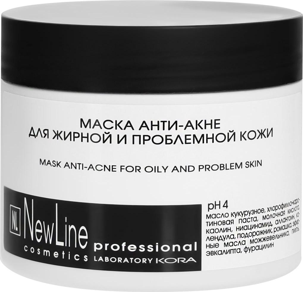 New Line Маска анти-акне для жирной и проблемной кожи 300 мл new line крем маска для жирной и проблемной кожи с сульфидными грязями 300 мл