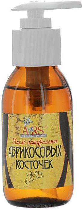 ARS Натуральное масло Абрикоса, 100 мл1107022105Масло ARS Абрикосовой косточки превосходно увлажняет и смягчает кожу лица и тела., обновляет и повышает тонус усталой кожи, придает ей эластичность и выравнивает цвет. Позвольте Вашей коже получить наслаждение от этого поистине великолепного увлажнителя. Масло подарит нежный уход телу и обеспечит ровный, естественный загар.Активные компоненты: миристиновую, стеариновую, пальмитинавую, опеиновую, незаменимые линолевую и линоленовую кислоты.Не содержит SLS, парабенов, минеральных масел, силиконов, животных жиров, красителей, ароматизаторов, консервантов.• помогает избавиться от растяжек, целлюлита и эффекта апельсиновой корки; • разглаживает мелкие морщинки и оживляет утомленную, увядающую кожу; • эффективно для ухода за кожей губ и области вокруг глаз; • помогает при порезах, ссадинах, сухом дерматите, ожогах; • питает и смягчает волосы, делая их более послушными и шелковистыми;• укрепляет ногти, делая их менее ломкими.