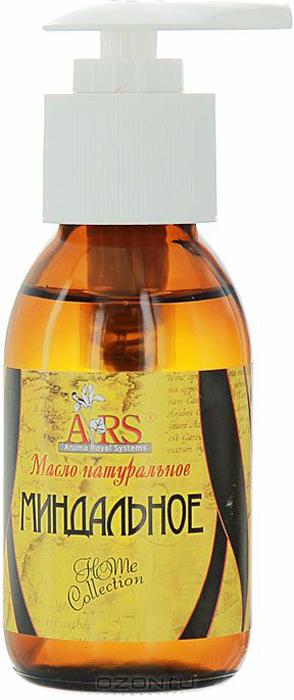 ARS Натуральное масло Миндаля, 100 млАРС-742Масло ARS Миндаля – продукт, который производится из ядер миндальных орехов с помощью метода холодного прессования. Масло применяется в косметологии как средство по уходу за кожей и часто служит главным ингредиентом для приготовления смесей для волос или кожных покровов. Продукт содержит многообразные элементы: кислоты, гликозид, витамины, минералы и фитостерол. Свойства миндального масла Польза миндальных орехов заключается в возможности применения экстракта для получения самого разнообразного косметического эффекта. Рекомендуется приобретать масло миндаля и для ухода за лицом. Продукт обладает свойствами антиоксиданта и тормозит процесс старения, в том числе препятствует образованию морщин и дряблости кожи. Благодаря своей текстуре и консистенции, масло проникает во все слои эпидермиса, не оставляя жирных пятен, и производит разностороннее действие на кожные покровы: омолаживающее;релаксирующее;смягчающее;питающее;выравнивающее.Миндальное масло плодотворно воздействует на состояние волос. Оно отлично впитывается, питает волосы, способствует их активному росту, противодействует сечению, ломкости и выпадению. Масло миндаля для волос втирается в корни или распределяется по всей длине с помощью расчески с редкими зубьями. Также экстракт подходит для ресниц и бровей, в этом случае миндальное масло оказывает укрепляющее воздействие. Миндальное масло применяется при раздражении или шелушении кожи. Оно излечивает повреждения кожного покрова, его разрешается наносить даже на места ожогов. Миндальное масло возможно использовать, комбинируя его с экстрактами и эфирными и жирными маслами. Продукт добавляют в косметические средства для ухода за кожей и волосами: шампуни, крема, маски или бальзамы. Продукт положительно воздействует на состояние ногтей и уменьшает их хрупкость.