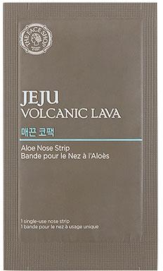 The Face Shop Jeju Очищающие полоски от черных точек, 7 штУТ000001871Стикеры от The Face Shop для глубокого очищения пор носа от черных и белых точек. Помогаеточистить поры, предотвратить их закупорку, облегчает клеточное дыхание кожи. Стикерысодержат экстракт бамбука, произрастающего на острове Чеджу и успокаивающего кожу, а такжевулканический пепел, абсорбирующий излишки кожного жира. Вулканический пепел также убиваетболезнетворные бактерии, за счет чего средство предотвращает появление акне и раздражениякожи.УВАЖАЕМЫЕ КЛИЕНТЫ!Обращаем ваше внимание на возможные изменения в дизайне упаковки. Качественныехарактеристики товара и его размеры остаются неизменными. Поставка осуществляется взависимости от наличия на складе.