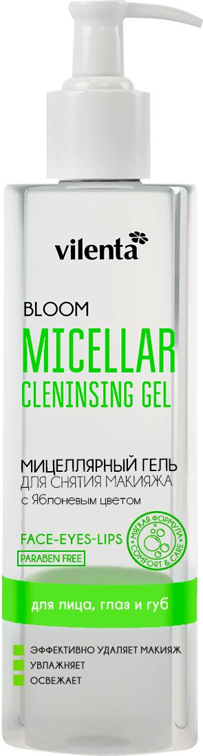 Vilenta Мицеллярный гель для снятия макияжа Bloom, 200 млВОС002Мицеллярный гель для губ и чувствительных глаз обеспечивает эффективное снятие макияжа без раздражения. Его освежающая гелевая текстура успокоит и увлажнит нежную кожу вокруг глаз.Эффективно удаляет макияж и очищает кожу. Идеально подходит для очищения кожи после косметического пилинга или чистки.