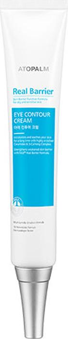 Atopalm Крем для кожи вокруг глаз, Real Barrier, 30 мл8809048416550Серия средств Real Barrier содержит комплекс компонентов, которые успокаивают, восстанавливают и защищают чувствительную и сухую кожу. Серия содержит арома-комплекс для облегчения стресса, которому подвержена чувствительная кожа: корень ветивера помогает избавиться от накопленного за день стресса, лаванда успокаивает и помогает расслабиться, масло апельсина обладает ярким насыщенным фруктовым запахом, который положительно влияет на повышение эмоционального уровня. Крем подходит для ухода за чувствительной нежной кожей вокруг глаз и губ. Средство содержит пептиды, повышающие эластичность кожи и гиалуроновую кислоту, обладающую высокими увлажняющими свойствами. Пантенол увлажняет кожу, повышает её гладкость и эластичность, борется с повреждениями, вызванными внешними факторами. Стимулирует регенерацию тканей, нормализует клеточный метаболизм, увеличивает прочность коллагеновых волокон. Мадекассосид (экстракт центеллы азиатской) оказывает регенерирующее и смягчающее воздействие, укрепляет стенки капилляров, нормализует водно-жировой баланс кожи и стимулирует процесс эпителизации. Аллантоин (экстракт из листьев и корней камфоры) обладает противомикробным и противовоспалительным действием. Он стимулирует регенерацию тканей, смягчая и увлажняя. Аллантоин является незаменимым средством для сухой и чрезмерно чувствительной кожи, снимает раздражение и улучшает защитные функции.