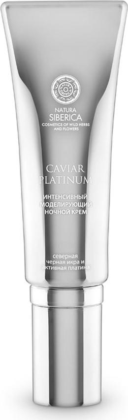 Natura Siberica Интенсивный моделирующий ночной крем Caviar Platinum 30 мл natura siberica estonia copenhagen скраб для лица проление молодости caviar de russie 100мл