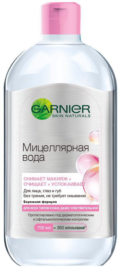 Garnier Мицеллярная вода, очищающее средство для лица, для всех типов кожи, 700 мл086-5-34707Впервые Гарньер представляет очищающее средство с мицеллами, которое одновременно снимает макияж, очищает и успокаивает кожу без лишнего трения. Результат: идеально чистая кожа без лишнего трения. Мягкая формула подходит для любого типа кожи, даже чувствительной.