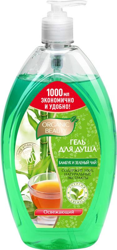 Organic Beauty Гель для душа Освежающий бамбук и зеленый чай, 1000 мл