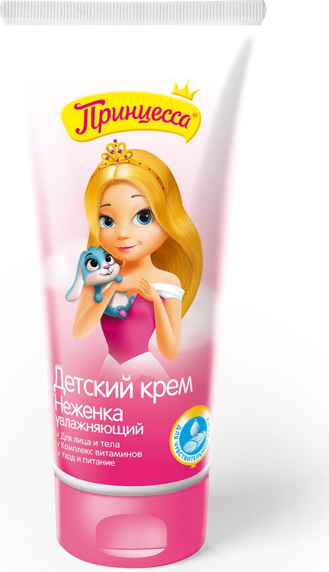 Принцесса Крем увлажняющий Неженка 75 мл34290Крем увлажняющий Принцесса Неженка увлажняет самые чувствительныеучастки тела крохи. Входящие в состав питательные и успокаивающие компонентыэффективно восстанавливают естественную мягкость. Нежное средство быстропроникает в кожу, и она надолго сохраняет влагу. Косметический продукт прекрасно подходит для ежедневного применения. Он несодержит красителей и не вызывает аллергии. Товар сертифицирован.