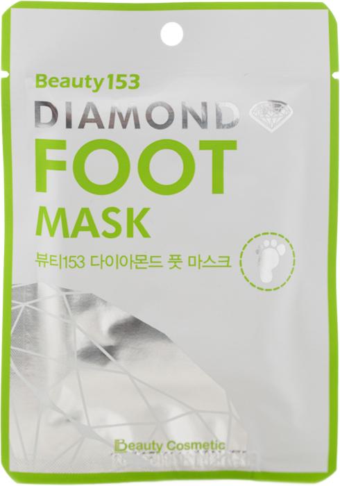 Маска для ног Beauty153 Diamond Foot Mask00-00000116Маска в виде носочков с питательным составом предназначена для ухода за кожей ног. Обладает питательным, защитным, смягчающим, регенерирующим, увлажняющим, успокаивающим действием.Как ухаживать за ногтями: советы эксперта. Статья OZON Гид