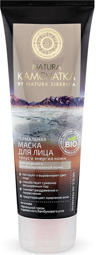 Natura Siberica Kamchatka Маска для лица термальная, тонус  энергия кожи, 75 мл