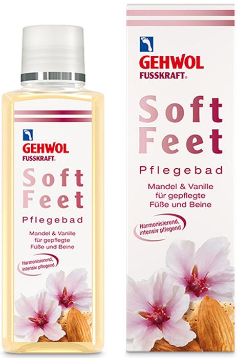 Gehwol Fusskraft Ванна для ног Миндаль и Ваниль, 50 мл1*12603Увлажняющая ванна для ног Gehwol Fusskraft Soft Feet Pflegebad обеспечивает полноценный уход за сухой и чувствительной кожей стоп, интенсивно увлажняет и смягчает поверхность кожи. Интенсивное увлажнение. Интенсивно восполняет дефицит влаги в обезвоженной коже ног. Смягчающее действие. Смягчает поверхность кожи ног, делает ее более гладкой и шелковистой. Питание. Насыщает кожу всеми необходимыми веществами и полезными микроэлементами, делает ее более гладкой и эластичной. Восстановление водного баланса. Нормализует гидролипидный баланс в тканях и уменьшает потерю влаги верхними слоями кожи. Противовоспалительный эффект. Снимает как локальное, так и общее воспаление вызванное негативными внешними факторами и интенсивной деятельностью сальных желез. Уход при заболевании диабетом. Подходит для регулярного ухода за ногами при заболевании диабетом. Масло сладкого миндаля, входящее в состав ванны Gehwol Fusskraft, прекрасно смягчает и успокаивает кожу ног, делает ее более мягкой и приятной на ощупь. Комплекс витаминов и минералов интенсивно питает клетки эпидермиса, насыщая их полезными веществами и микроэлементами. Косметическое молочко восстанавливает естественный водно-липидный баланс, интенсивно увлажняет глубокие слои кожи и обеспечивает защиту микрофлоры кожи. Масла клещевины и авокадо смягчают ороговевшие участки кожи.Как ухаживать за ногтями: советы эксперта. Статья OZON Гид