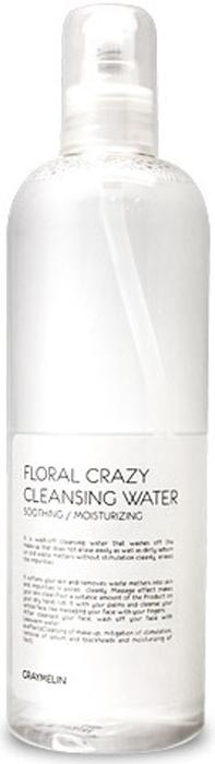 Graymelin, Очищающая вода, Floral Crazy Cleansing Water, 500 мл25127Мягкое средство с натуральным составом бережно очищает даже самую чувствительную кожу, справляется с самым стойким макияжем, удаляет загрязнения, увлажняет и смягчает. Не требует смывания. Морская вода в составе средства не только очищает, но одновременно насыщает уставшую кожу минералами и микроэлементами, обладает противовоспалительным и антимикробным действием. Гидролат василька смягчает кожу, а растительные экстракты увлажняют и успокаивают кожу.